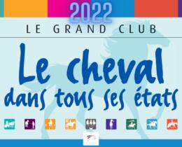 Appel à projets Grand Club 2022